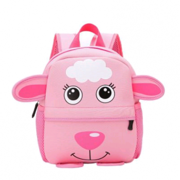 Cute Childrens Animal Backpack